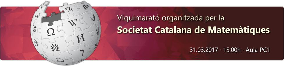 Viquimarató organitzada per la Societat Catalana de Matemàtiques